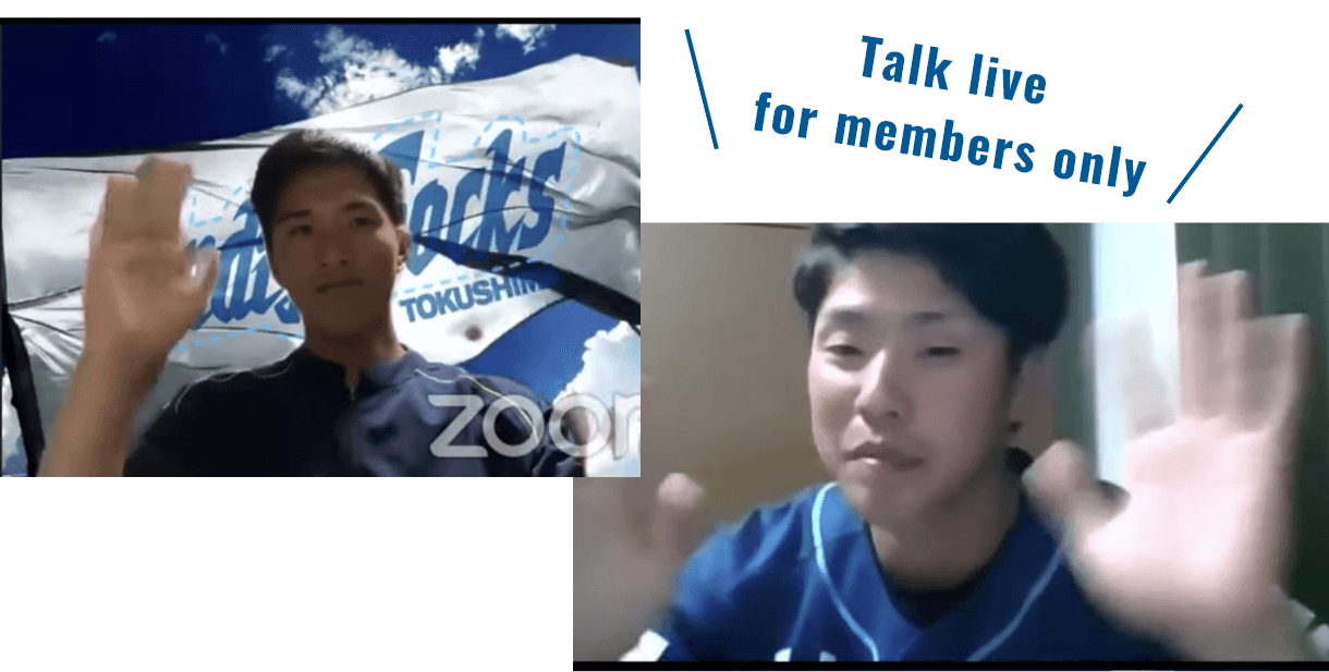 Talk live for members only