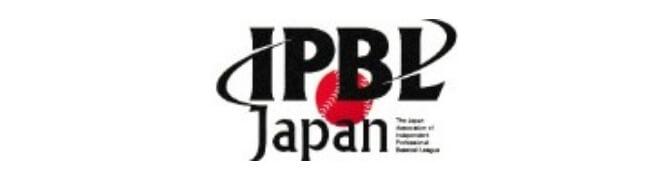 一般社団法人 日本独立リーグ野球機構