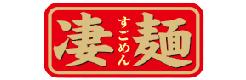 ヤマダイ 凄麺